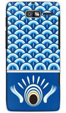 【送料無料】 鯉のぼり 青 (クリア) / for MOTOROLA RAZR M 201M/SoftBank 【Coverfull】【カバフル】【平面】【受注生産】【スマホケース】【ハードケース】motorola razr m 201m ケース モトローラ 201m ケース 201m スマホ ケース カバー Case/Cover