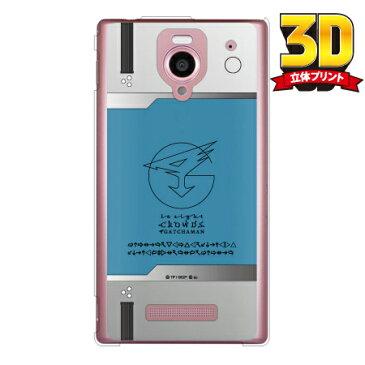 ガッチャマンクラウズインサイト(GC_insight)シリーズ エンボスデザイン 「NOTE-design tsubasa (三栖立つばさ)」 (クリア) / for Disney Mobile on SoftBank DM016SH/SoftBankソフトバンク dm016sh ケース dm016sh ケース ディズニー