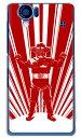【送料無料】 宣弘社ヒーローシリーズ レッドバロン 発進!ホワイト (クリア) / for AQUOS PHONE 102SH II/SoftBank 【Coverfull】ソフトバンク 02sh 2 ケース 102sh 2 カバー アクオスフォン ケース 2 102sh アクオスフォン カバー 2 102sh aquos phone