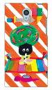 【送料無料】 赤いアボカド designed by 多田玲子 / for AQUOS CRYSTAL 305SH/SoftBank 【SECOND SKIN】【ハードケース】ソフトバンク 305sh ケース 305sh カバー aquos crystal ケース aquos crystal カバー アクオス クリスタル ケース アクオス クリスタル カバー 花