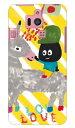 【送料無料】 黄色いアボカド designed by 多田玲子 / for シンプルスマホ2 401SH/SoftBank 【SECOND SKIN】【ハードケース】401sh カバー 401sh ケース 401shスマホカバー 401shスマホケース シンプルスマホ2 カバー シンプルスマホ2 ケース シンプルスマホ2カバー