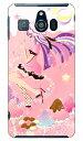 【送料無料】 Milk's Design しらくらゆりこ 「ストロベリーきのこガール」 / for シンプルスマホ3 509SH/SoftBank 【Coverfull】ソフトバンク シャープ 509sh ケース 509sh カバー 509shケース 509shカバー シンプルスマホ3 ケース シンプルスマホ3 カバー