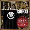 【全4サイズ】 家紋シリーズ Tシャツ(黒) 丸に祝の字2 (まるにし...
