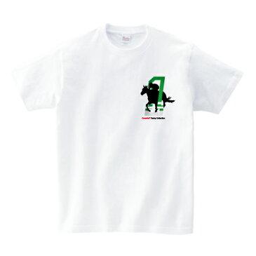 ダービーコレクションシリーズ Tシャツ 勝負服 【56】 胴緑・袖白・緑二本輪 XLサイズtシャツ 勝負服 競馬 tシャツ メンズ レディース 大人用 半袖 Tシャツ tシャツ おもしろTシャツ キャラクターtシャツ アニメ お土産 ギフト 日本 デザイン 085-cvt