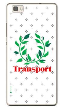 【送料無料】 Transport Laurel クロスドット ホワイト (クリア) / for LUMIERE 503HW/Y!mobile 【SECOND SKIN】lumiere 503hw ケース lumiere 503hw カバー 503hw ケース 503hw カバー 503hwケース 503hwカバー ルミエール ケース ルミエール カバー