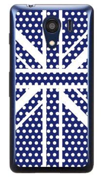 【送料無料】 Cross dot union jack ネイビー (ソフトTPUクリア) design by ROTM / for Android One S2・DIGNO G 602KC/Y!mobile・SoftBank 【SECOND SKIN】android one s2 ケース android one s2 カバー アンドロイドワンs2 ケース アンドロイドワンs2 カバー