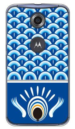 【送料無料】 鯉のぼり 青 (クリア) / for Nexus 6/Y!mobile 【Coverfull】【ハードケース】ワイモバイル nexus6 ケース nexus6 カバー ネクサス6 ケース ネクサス6 カバー モトローラ nexus 6 ケース nexus 6 カバー nexus6 ブランド 人気