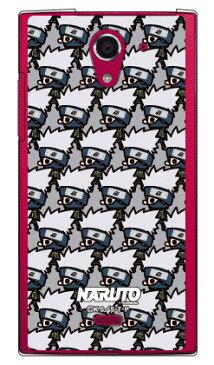 ナルト疾風伝シリーズ NARUTO×PansonWorks いっぱい はたけカカシ (クリア) / for AQUOS CRYSTAL Y 402SH/Y!mobilecrystal y 402sh ケース 402sh カバー aquos crystal y ケース aquos crystal y カバー 402shケース 402shカバー