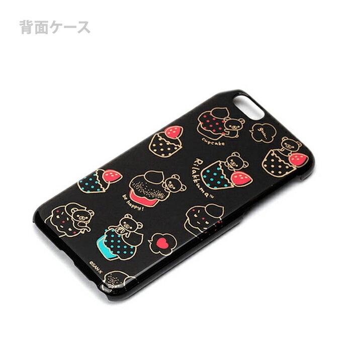 スマートフォン・携帯電話アクセサリー, ケース・カバー  iPhone6 iPhone6S 6 6s