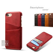 iphone8 ケース カード収納 背面 iPhone12プロ iPhone12 iphone12ミニ レザー調 iPhone12プロマックス iPhoneSE 2 第2世代 iphone7 アイフォン カッコイイ ジャケット ミニ プロマックス 全6色