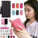 Galaxy A20 SC-02Mケース 手帳型 Galaxy S10 S10Plus s10e Note9 S9 Plus s9プラス S9Plus S10……