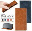 Galaxy A21ケース 手帳型 マグネット ギャラクシー S10+ S10 A30 S9 S9+ S8 S20+ S20 plus N……