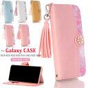 ギャラクシーA20 ケース 花柄 ピンク 手帳型 Galaxy A41 手帳型ケース 白 Galaxy A20 カバー ……