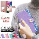 Galaxy A20ケース 手帳型 かわいい Galaxy S10+ ケース フリンジ ギャラクシー Note9 タッセル……