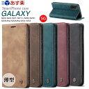 Galaxy S20ケース 手帳型 ギャラクシー S20 P...