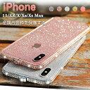 iPhone11ケース アルミバンパー かわいい アイフォン11 ケース 大人 王冠 iPhone8 女子 SNSで……