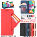 Galaxy A21ケース 手帳型 多機能カード収納 Galaxy A41手帳型ケース Galaxy S20ケース ギャラ……