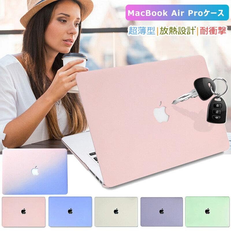 PCアクセサリー, PCバッグ・スリーブ 13 MacBook Air Pro 13 Touch Bar Pro Air 13.3 16 11 12 15 Retina 2020 2019 2016 2017 2018