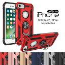 【落下防止リング付】iphone ケース iphone 8 7 6 ケース カバー iPhone7 アイホン6sケース ア……