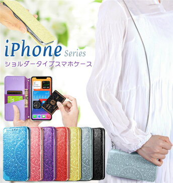 ストラップ付きiphone ケース iphone 12 pro max 手帳型ケース アイフォン11 薄型 iPhone 12mini 手帳型ケース おしゃれ iphonese iphone 11 pro max se 2020 XR Xs 7 8Plus 6s 7Plus スマホ ケース 耐衝撃 革 かわいい 肩掛け ショルダー タイプ 花柄 大人女子 スリム