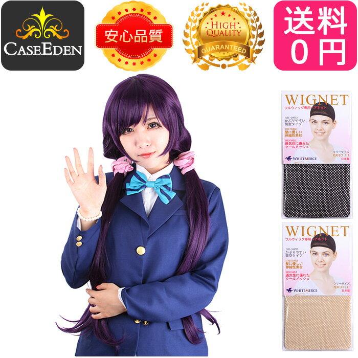 コスプレ・変装・仮装, かつら  CaseEden 100cm 2