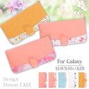 Galaxy S10 ケース 手帳型 可愛い 花柄 ギャラクシー s10+ カバー おしゃれ 薔薇 Galaxy a20 ……