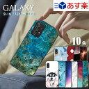 Galaxy A51 5G SC-54A SCG07 スマホケース Galaxy A41 SCV48 SC-41Aケース おしゃれ Galaxy A2……
