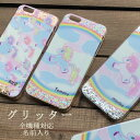 スマホケース ユニコーン グリッター iphone12 mini pro max ケース iphone 11 xperia 1 ii so……