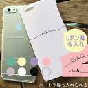 iphone12 mini pro max ケース iphone 11 xperia 1 ii so-51a aquos sense3 sh-02m aquos r5g ……