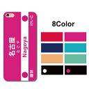 iphone11 ケース iphone11 pro max aquos sense3 lite sh-02m sh-m12 xperia5 so-01m xperia1 ……