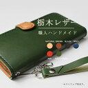 栃木レザー iphone11 ケース iphone11 pr