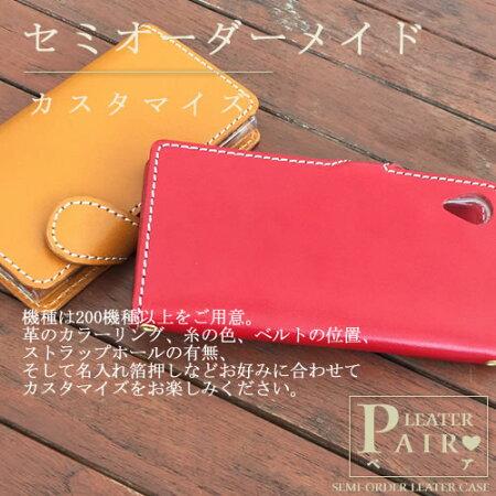 fdb0adbab1 ... ペアカップル手帳型全機種対応iphone8ケース8plusiPhone7SC-04JSH-03JSO-04JSO ...