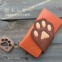 スマホケース 猫 手帳型 ネコ ねこ 猫 柄 肉球 人気 かわいい iphone12 ケース iphone11 iphon……
