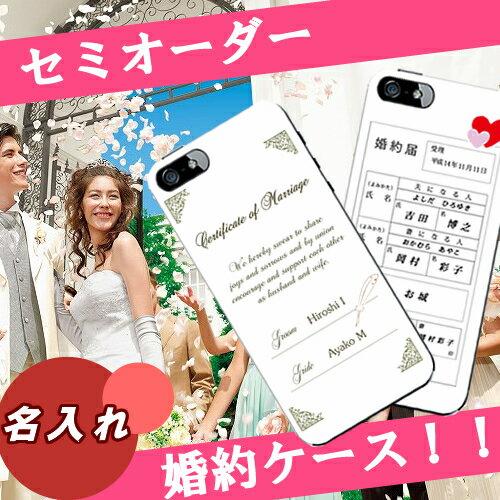 iPhone6 Plus ケース iPhone5s ケース iPhone4s iPhone5c ケース ハードケース イニシャル 名入れ おもしろ パロディ 個性的 人気 ブランド