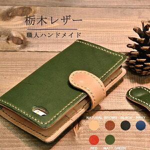 iPhone5s ケース 手帳 レザー xperia z2 手帳 xperia z1 f so-02f 手帳型 xperia z so-02e カバ...