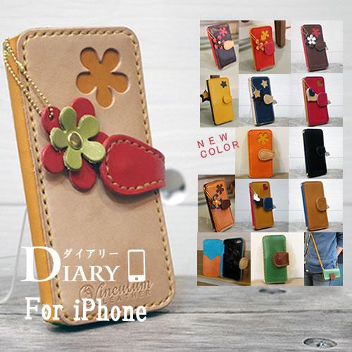 3092a9e1d4 iphone xs ケース iphone xs max iphone8plus iphone8 ケース iphonex iphone x ケース  iPhone7 ケース iPhone 7 Plus ケース iphonese 手帳型ケース iphone se ケース ...
