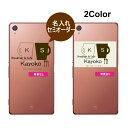 iphone12 mini pro max ケース iphone 11 xperia 1 ii so-51a aquos sense3 sh-02m aquos r5g ……