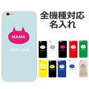 iphone ケース おもしろ iphone12 ケース iphone11 iphone11 pro max iphone xr iphone xs max……