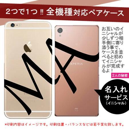d546000520 ペアデザインiPhoneケース人気アイテム10選|カップルおすすめ ...