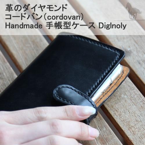 iPhone7 ケース iPhone7 Plus SO-01J SO-02J iphone se so-04h sc-02h scv33 sov33 手帳型 iphones...