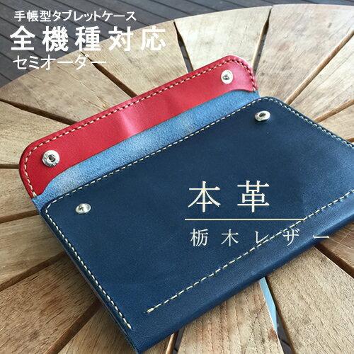 https://item.rakuten.co.jp/caselilly/tb7avan1-ult-ss/
