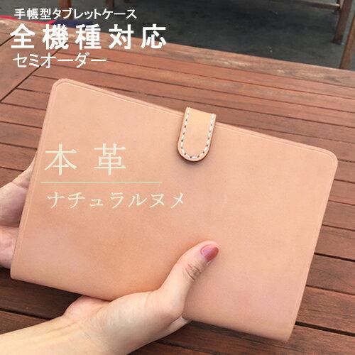 https://item.rakuten.co.jp/caselilly/tb7kawa1-ult/
