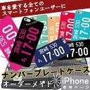 iphone ケース おもしろ iphone8plus ケース iphone8 ケース iphonex iphone x ケース iPhone7 ケース iPhone 7 Plus iphonese iphone se iphone6s スマホケース ナンバープレート iPhone6 アイフォン アイホン カバー ペア カップル ギフト オリジナル パロディ おしゃれ