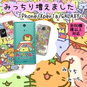 【主要全機種対応】スマホケース iPhone5s ケース おしゃれ ブランド 人気 xperia z3 so-01g so...