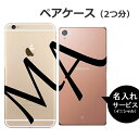 iphone12 ケース iphone11 iphone11 pro max iphone xr iphone xs max iphone8plus iphone8 ケ……