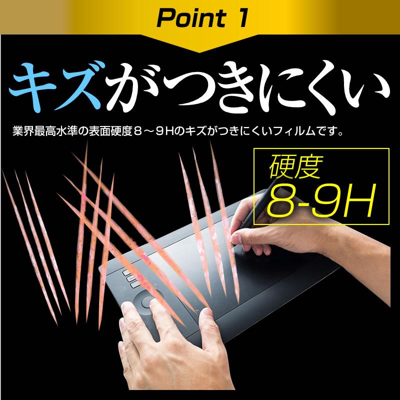 XP-Pen Artist22E 機種で使える ペーパーライク 強化ガラス と 同等の 高硬度9H ブルーライトカット 反射防止 ペンタブレット用フィルム メール便