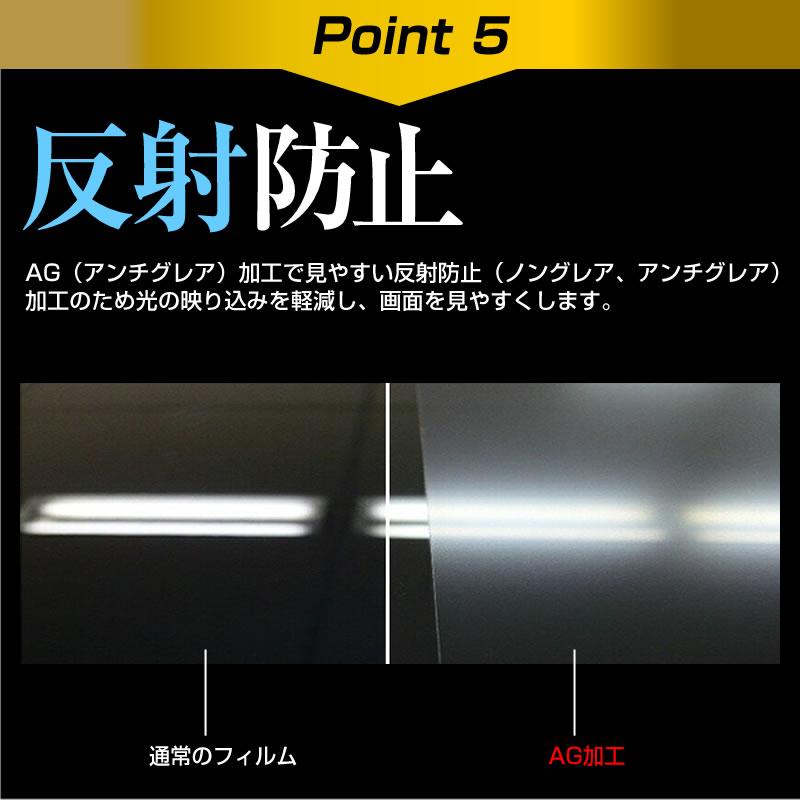 ドラえもん ひらめき パッド機種専用 強化ガラス同等 の 硬度9H ブルーライトカット 反射防止 液晶保護 フィルム メール便なら