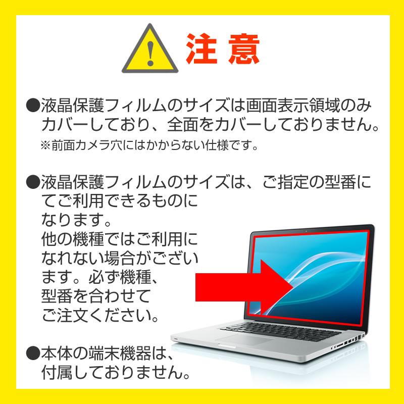 NEC LAVIE Hybrid ZERO HZ750[13.3インチ]機種で使える 透過率96% クリア光沢 液晶保護フィルム と シリコンキーボードカバー セット 保護フィルム キーボード保護 メール便なら