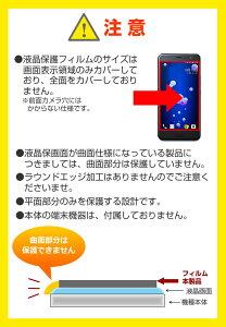 【メール便は送料無料】APPLEiPhone5s16GBワイモバイル[4インチ]グリップ付き一脚monopod+スマートフォン用ホルダーセット最長110mm伸縮スティック