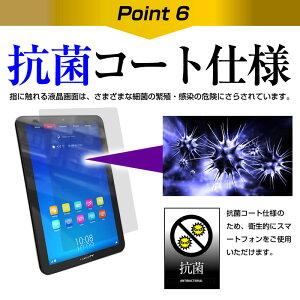 ONKYOTW2A-73Z9A[10.1インチ]ブルーライトカット指紋防止液晶保護フィルムとタブレットケースセットケースカバー保護フィルムメール便なら送料無料